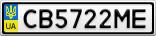 Номерной знак - CB5722ME
