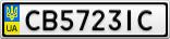 Номерной знак - CB5723IC