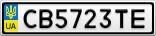 Номерной знак - CB5723TE