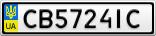 Номерной знак - CB5724IC