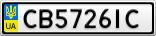 Номерной знак - CB5726IC