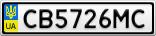 Номерной знак - CB5726MC