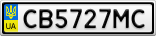 Номерной знак - CB5727MC