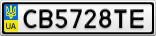 Номерной знак - CB5728TE