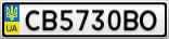 Номерной знак - CB5730BO