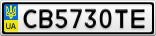 Номерной знак - CB5730TE