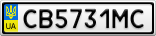 Номерной знак - CB5731MC
