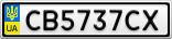 Номерной знак - CB5737CX
