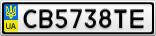 Номерной знак - CB5738TE