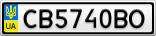 Номерной знак - CB5740BO