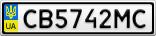 Номерной знак - CB5742MC