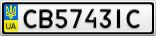 Номерной знак - CB5743IC