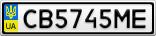 Номерной знак - CB5745ME