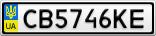 Номерной знак - CB5746KE