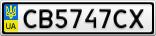 Номерной знак - CB5747CX