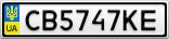 Номерной знак - CB5747KE