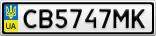 Номерной знак - CB5747MK