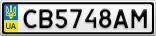 Номерной знак - CB5748AM