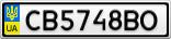 Номерной знак - CB5748BO