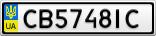 Номерной знак - CB5748IC