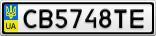 Номерной знак - CB5748TE