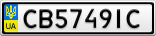 Номерной знак - CB5749IC