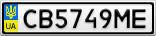 Номерной знак - CB5749ME