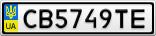 Номерной знак - CB5749TE