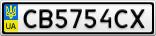 Номерной знак - CB5754CX