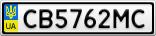 Номерной знак - CB5762MC