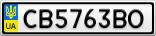 Номерной знак - CB5763BO