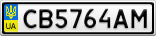 Номерной знак - CB5764AM