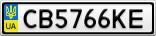 Номерной знак - CB5766KE