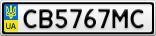 Номерной знак - CB5767MC