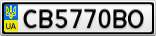 Номерной знак - CB5770BO