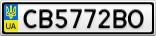 Номерной знак - CB5772BO