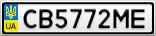 Номерной знак - CB5772ME