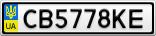 Номерной знак - CB5778KE