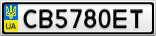 Номерной знак - CB5780ET