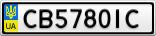 Номерной знак - CB5780IC