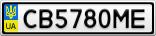 Номерной знак - CB5780ME