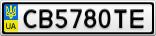 Номерной знак - CB5780TE