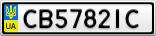 Номерной знак - CB5782IC