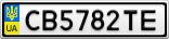 Номерной знак - CB5782TE