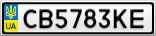 Номерной знак - CB5783KE