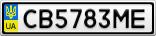 Номерной знак - CB5783ME
