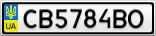 Номерной знак - CB5784BO