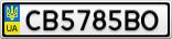 Номерной знак - CB5785BO