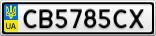 Номерной знак - CB5785CX