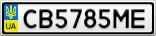 Номерной знак - CB5785ME